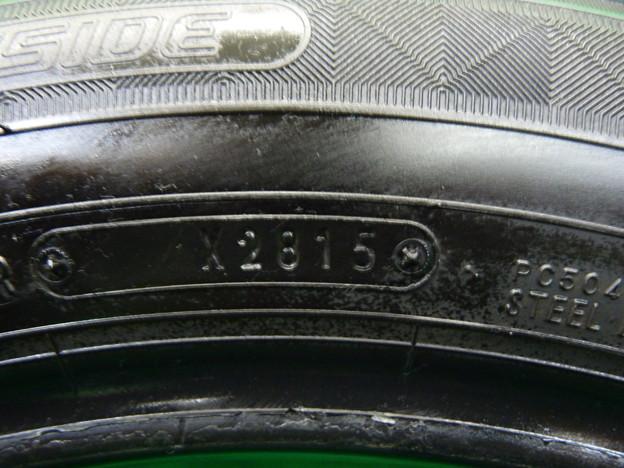 P1450793