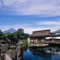 Photos: 富士五湖巡り【忍野八海】2