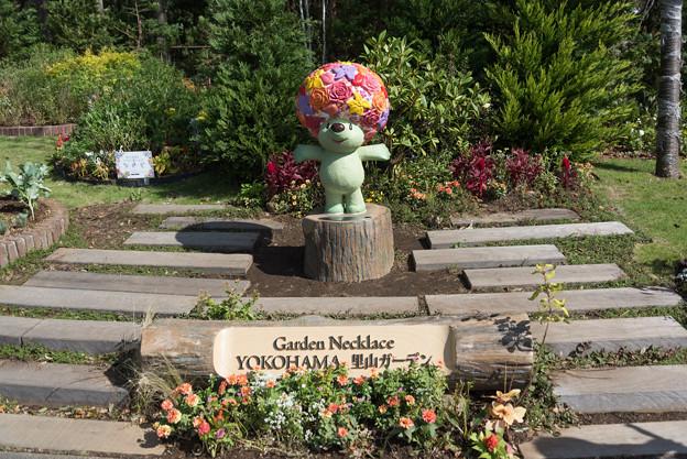 里山ガーデン【マスコットのガーデンベア】