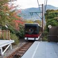 箱根美術館【公園上駅に到着するケーブルカー】