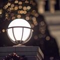 Photos: アニヴェルセルヒルズ横浜の夜景【Ai AF DC-Nikkor 135mm f2S:絞りf2.0】2