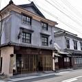 有田の風景