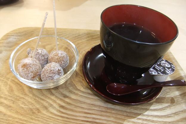 ハピリンでお茶 漆器の珈琲カップ