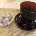 写真: ハピリンでお茶 漆器の珈琲カップ