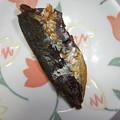 Photos: 鯵の佃煮 2
