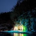 Photos: 月下の氷景