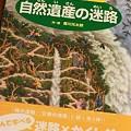 Photos: book