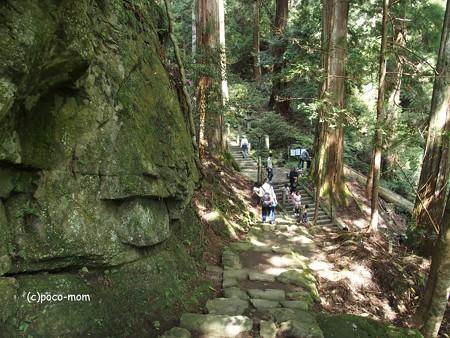 室生寺奥の院 P9210106