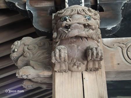 室生寺奥の院  P9210122