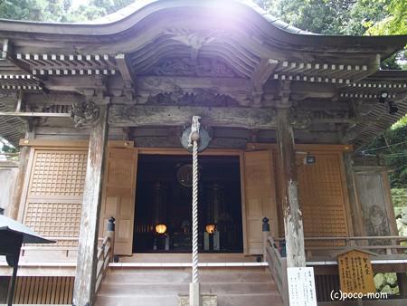 福岡県糸島 雷山観音 PA120474