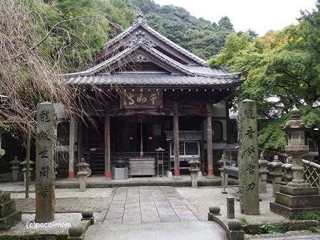 福岡県糸島 雷山観音 PA120490