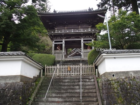 福岡県糸島 雷山観音 PA120494