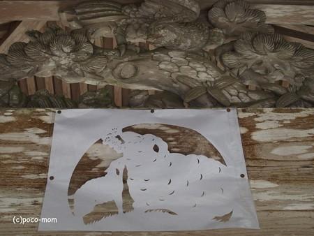 高野山奥の院 休憩所 絵絹 宝来 PB030693