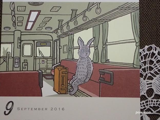 フジモトマサル2016カレンダー P1111880