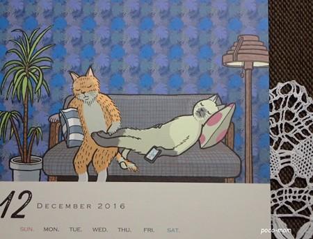 フジモトマサル2016カレンダー P1111883