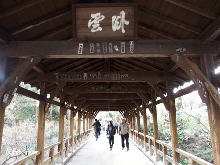 東福寺 P1110125