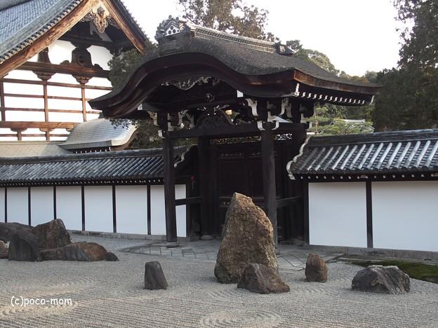 東福寺 本坊恩賜門(唐門・勅使門) P1110210