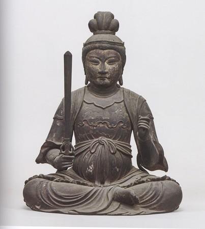 仁和寺展 IMG_20180226_0009