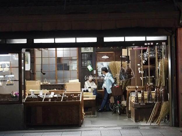 桔梗利内藤商店