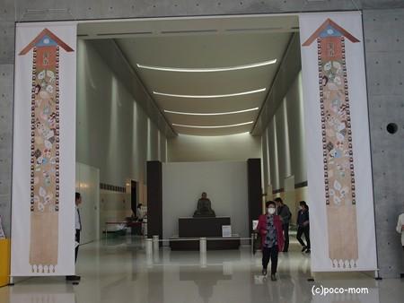 東北歴史博物館 東大寺と東北展 P4281417