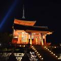 Photos: 清水寺千日詣り DSC_0024