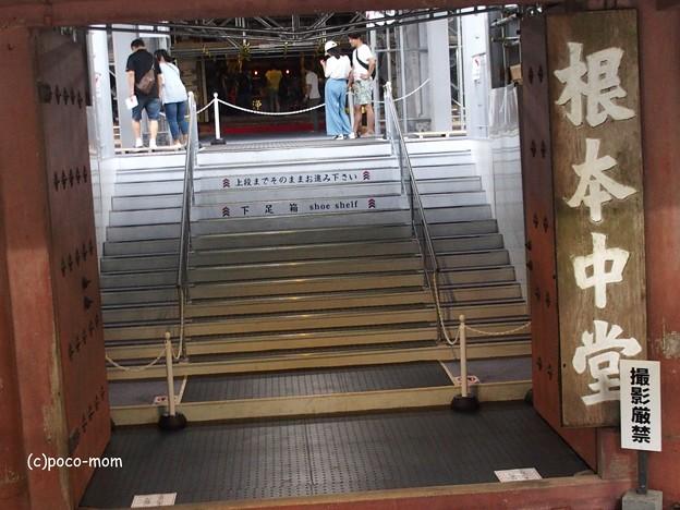 比叡山延暦寺 P8150711