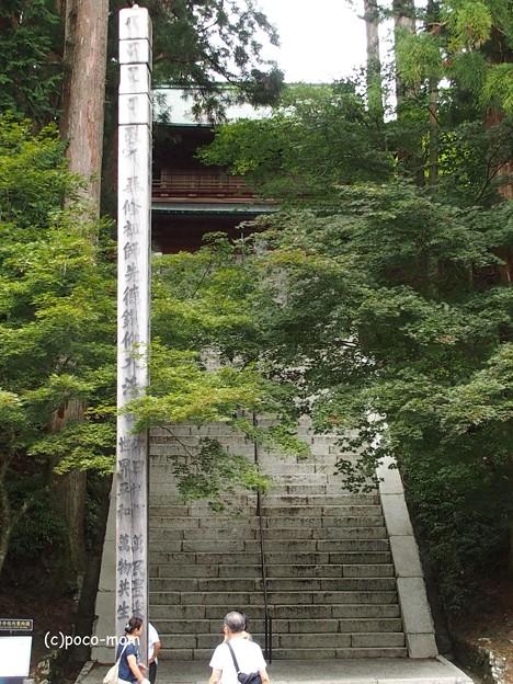 比叡山延暦寺 P8150723