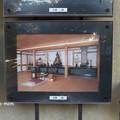 Photos: 金閣寺 PA210970