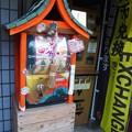 Photos: 金閣寺 PA210979