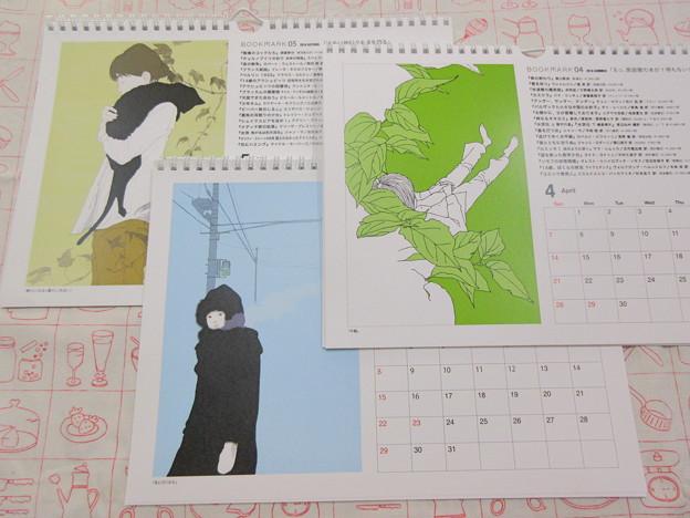 オザワミカ カレンダー BOOKMARK IMG_2449