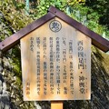 Photos: 菅浦集落 DSC_0727