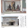 Photos: 山門公民館 IMG_20181222_00071