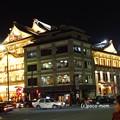 Photos: 祇園四条 P41301091
