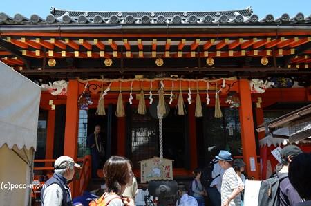 山科毘沙門堂 DSC_0245 (2)