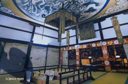 山科毘沙門堂 DSC_0288