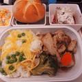Photos: スイスエアライン 食事 P1010464