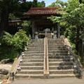 写真: 雲林寺