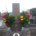 いちき串木野市へ墓参り1