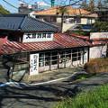 写真: 大川釣具店 (1)-s