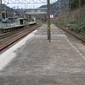 陣場駅 ホーム