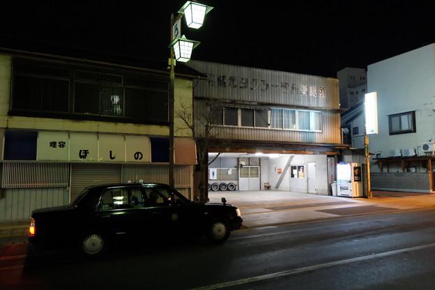 須坂観光タクシー駅前営業所