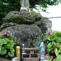 天草四郎墓碑