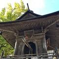 Photos: 鐘楼堂