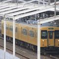写真: 福山城より福山駅を望む