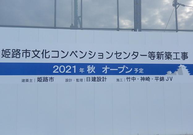 2019-1-姫路駅周辺-0083