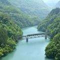 Photos: 緑 峡