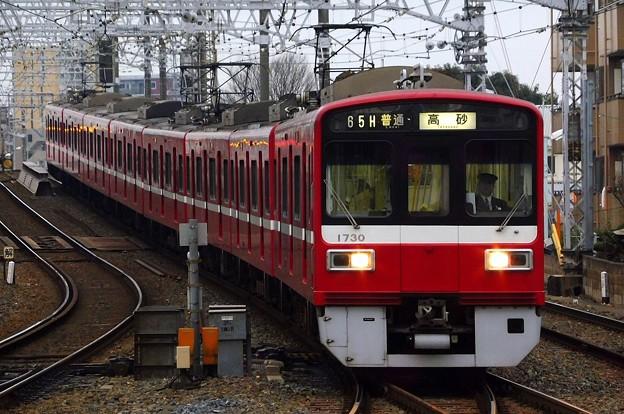 京急1500形1725F 普通KS10高砂(565H)