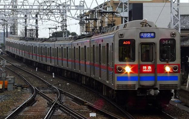 特急KS42成田空港(7A05レ)3600形3648F