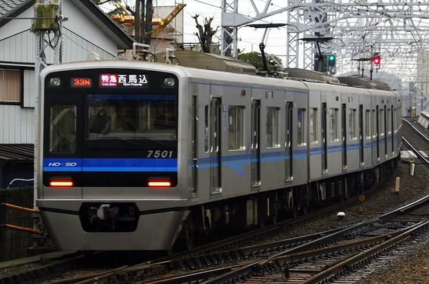 特急A01西馬込(732N)北総7500形7501F