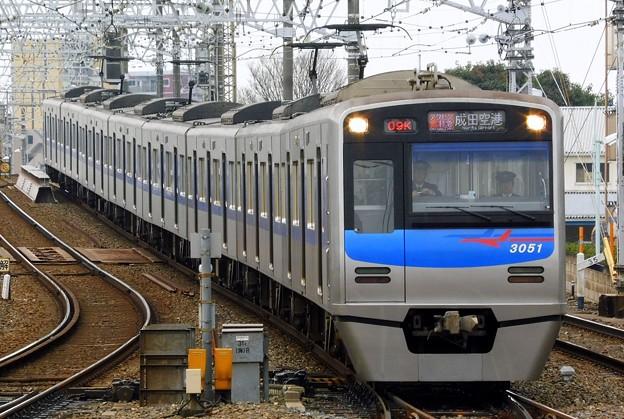 アクセス特急KS42成田空港(909K)3050形3051F